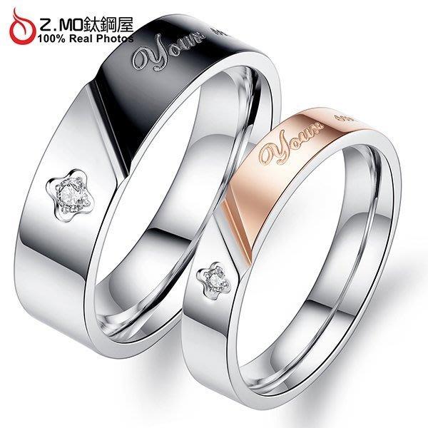 情侶對戒指 Z.MO鈦鋼屋 情侶戒指 花朵戒指 白鋼戒指 花朵對戒 字母戒指 簡單線條 刻字【BKY458】單個價