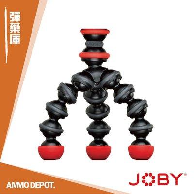 【AMMO DEPOT.】 JOBY 金剛爪 章魚腳 迷你 磁吸 磁鐵 小腳架 JB01504 JB49