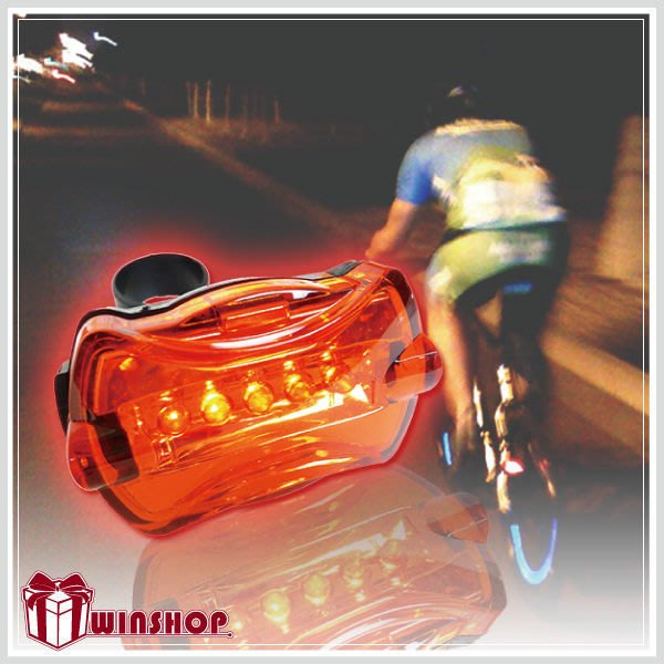 【贈品禮品】B0975 5LED 高亮度腳踏車尾燈/後燈/夜間安全/警示燈/自行車燈/車尾燈附快拆夾