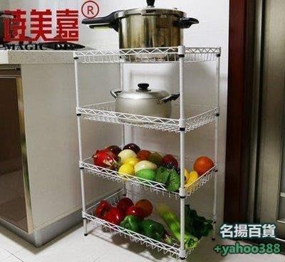 {名揚旗艦}566菜架蔬菜架廚房用品置物架鍋架網籃架廚房收納整理架落地架寬25長45高