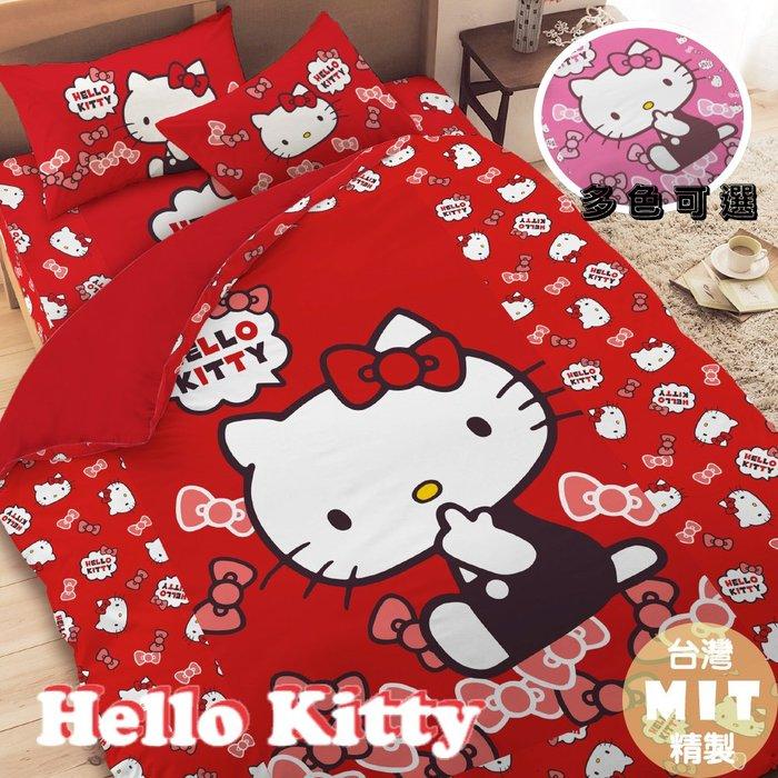 🐈日本授權KITTY系列 // 雙人床包枕套組 //[經典甜美]現在買任一床組就送市價$350 KT抱枕一顆
