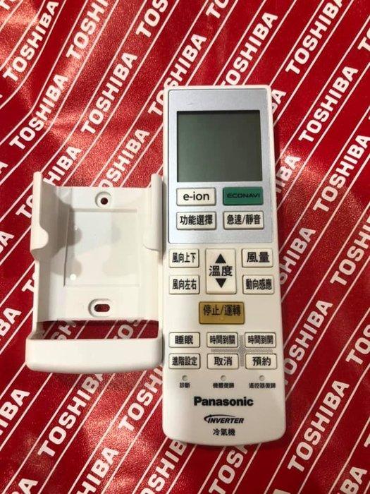 ㊣公司貨㊣國際牌冷氣遙控器-原廠公司貨【C8024-841】GX系列~適用CS-GX63A2/01