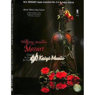 Kaiyi Music ♫Kaiyi Music♫Mozart music minus one violin