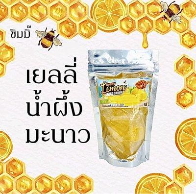 🔆現貨🔆泰國好吃零嘴/泰國 蜂蜜檸檬霜降軟糖