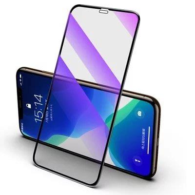 泳 促銷 2019 Benks iPhone11 5.8/ /6.1/ 6.5 V-Pro 抗藍光全覆蓋玻璃保護貼 奈米