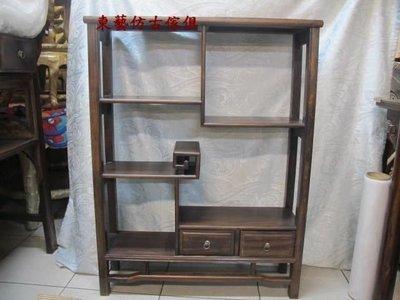 東藝仿古家具**-雙抽多格藝品架--雞翅木~~ 便宜售