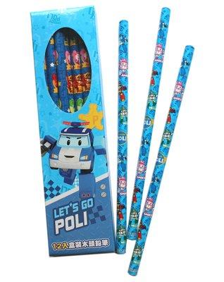 【卡漫迷】 Poli 三角 鉛筆 盒裝 12入 ㊣版 木頭筆 台灣製 安寶羅伊赫利 救援 打火 小英雄 波力 三角筆