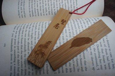竹藝坊~可客製尺寸.竹片。木片。書籤。許願竹片竹筒!可客製化雷射雕刻!