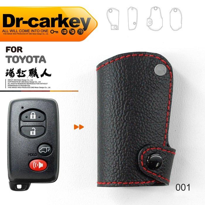【鑰匙職人】TOYOTA Altis Camry 86 豐田汽車 智慧型 鑰匙皮套 汽車百貨