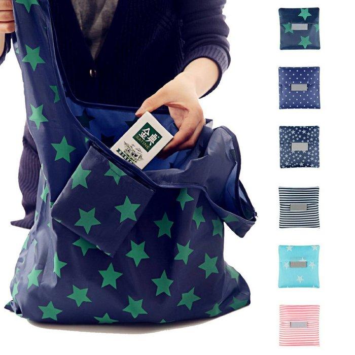 環保可折疊購物袋超市購物手提袋 Dears 購物袋【YYYO14-9001-C】