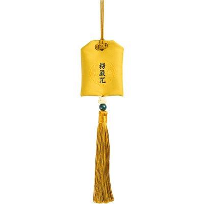 【萬佛緣】佛教車掛 吉祥香袋香囊置檀香經文福袋 楞嚴咒心經大悲咒