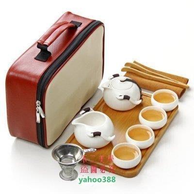 美學96旅行茶具套裝 戶外旅遊便捷式快客杯一壺四杯汝窯辦公室茶壺竹茶盤3❖0031