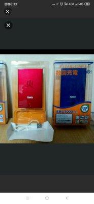 日本全新T0HO外置充電器3000mAh,外帶方便一拯救無電手機。 葵芳地鐵交收