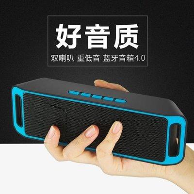 藍芽喇叭 SC208無線戶外藍牙音箱雙喇叭低音炮迷你藍牙音響家用便攜好音質