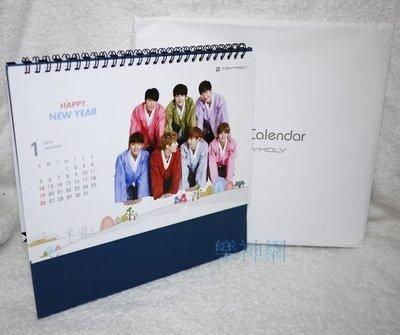 (SJM) super junior M 代言TONYMOLY【韓版2014年桌曆】厲旭、晟敏、亨利