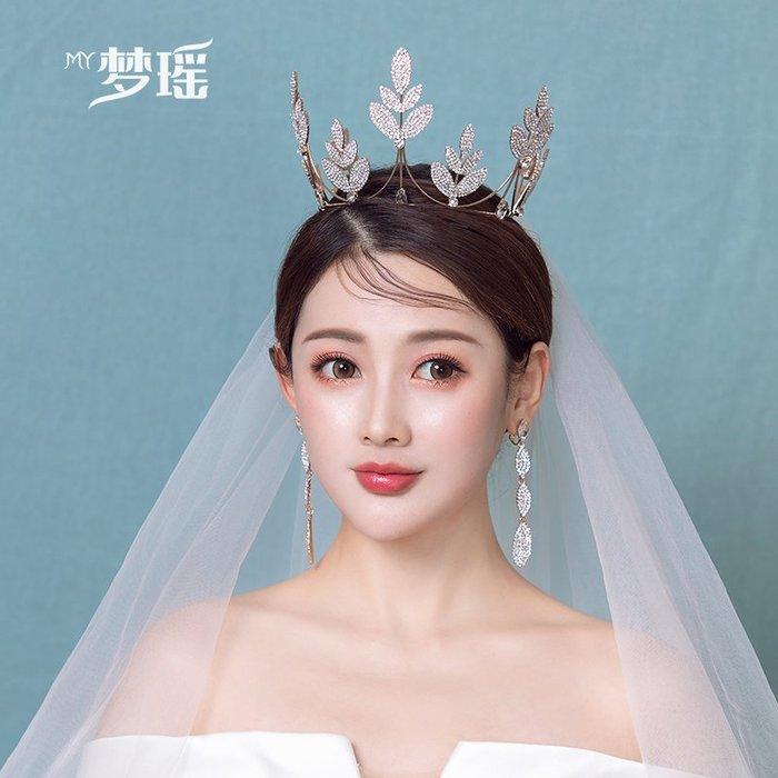 西柚姑娘雜貨鋪☛熱賣中#頭飾2019新款結婚皇冠韓式婚紗巴洛克發飾套裝大氣配飾品