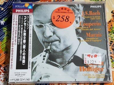 R古典(全新未拆CD)第9番~愛人之肖像~J.S.BACH~sonata in G minor