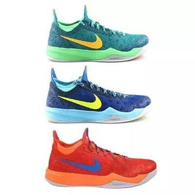 Nike Zoom Crusader Outdoor US891011