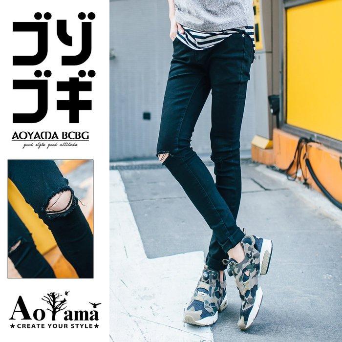 牛仔褲 高磅彈力原色單寧牛仔刀割褲【T6110901】窄版 青山AOYAMA