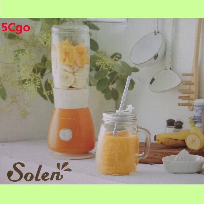 5Cgo【現貨】Solen Solo Blender 日本麗克特 復古果汁機-柑橘橙 附玻璃瓶 + 隨行杯 含稅
