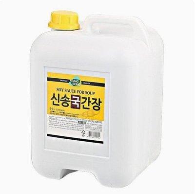 LENTO SHOP - 韓國 SINGSONG 新松 湯醬油 SOY SAUCE FOR SOUP 14L
