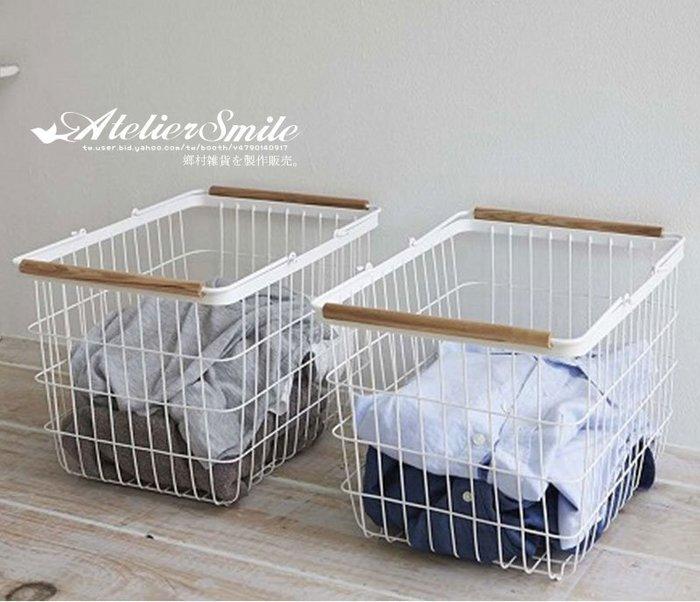 [ Atelier Smile ] 鄉村雜貨 北歐風 原木把手 鐵製收納籃 衣物籃 置物籃 收納籃 #42 (現+預)