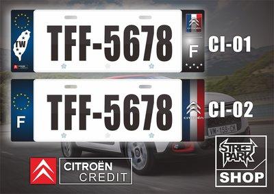 【STREET PARK】訂製 歐盟 車牌裝飾 Citroen 雪鐵龍 C4 通用款【原價780$ 特價 580$】