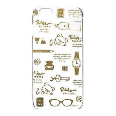尼德斯Nydus~* 日本正版 拉拉熊 懶懶熊 手機殼 透明硬殼 iPhone6+ Plus 5.5吋 配件款