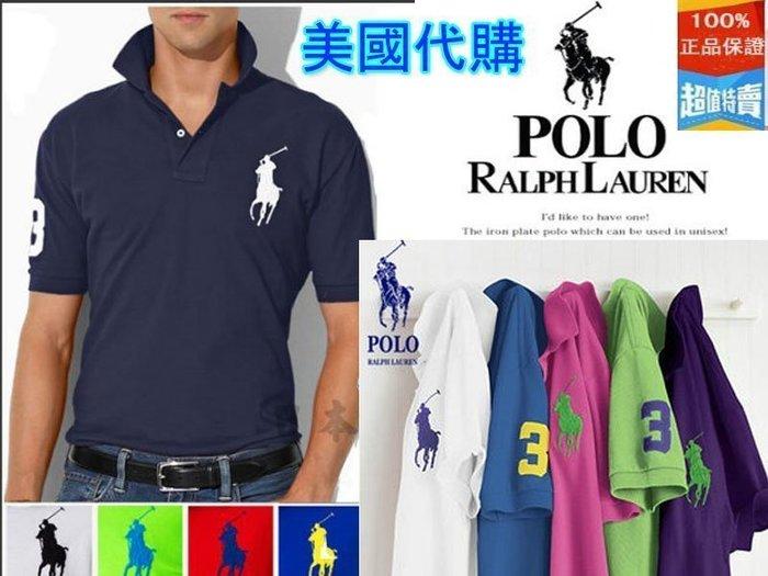 美國正品代購POLO Ralph Lauren RL保羅 3字立領三扣大馬標短袖 /男女短袖T 百搭刺繡 4件免運費