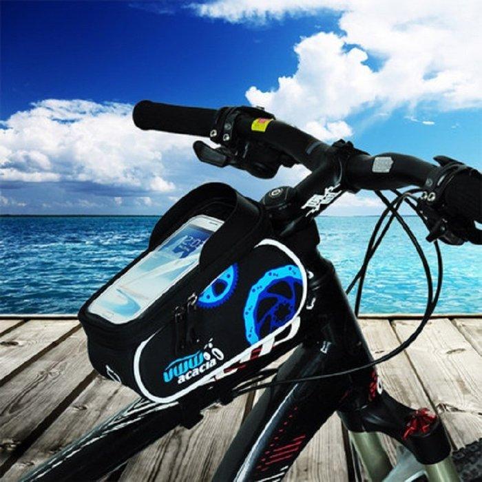 acacia山地車包 自行車包 上管包 騎行包 車前包 前樑包馬鞍包 單車配件 騎行裝備 愛購小舖-天