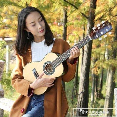 全店折扣活動 吉之琳民謠吉他初學者學生女男練習木吉他30寸吉它樂器