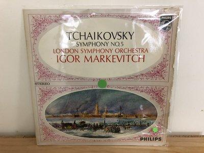 華聲唱片/黑膠LP/TCHAIKOVSKY SYMPHONY NO.5
