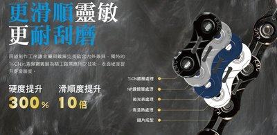 ~騎車趣~KMC DLC 12鑽石鏈條 12速鑽鏈 12速鏈條 鍊條TiCN類鑽碳鍍層 極順滑、抗磨、耐刮