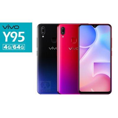 高雄國菲大社店 VIVO Y95 4G/64G 八核心 6.22吋 智慧型手機 價格皆含稅開發票