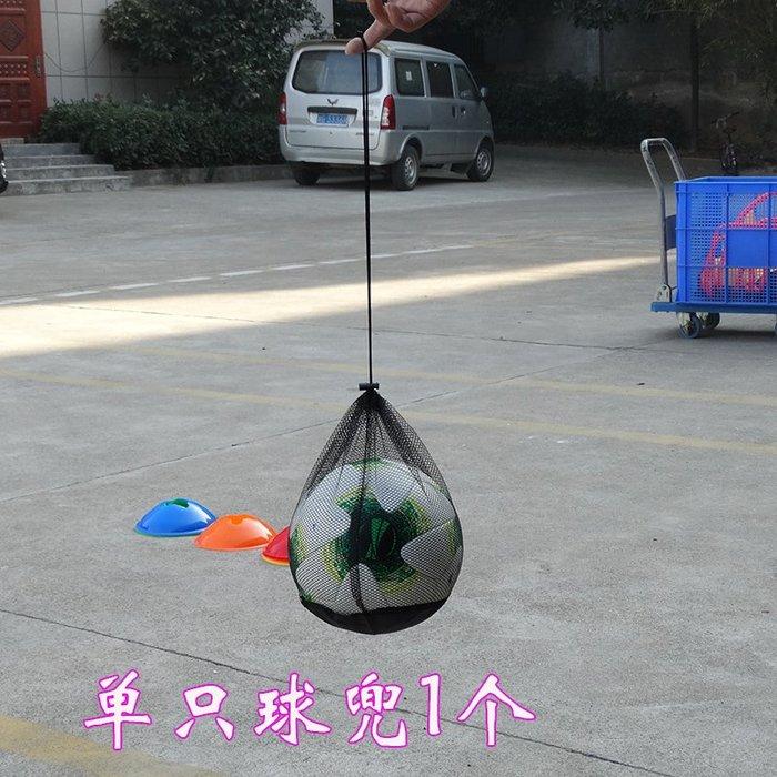 戀物星球 球網兜網袋裝籃球網兜裝球網兜排球網包兜袋裝球收納裝球網袋