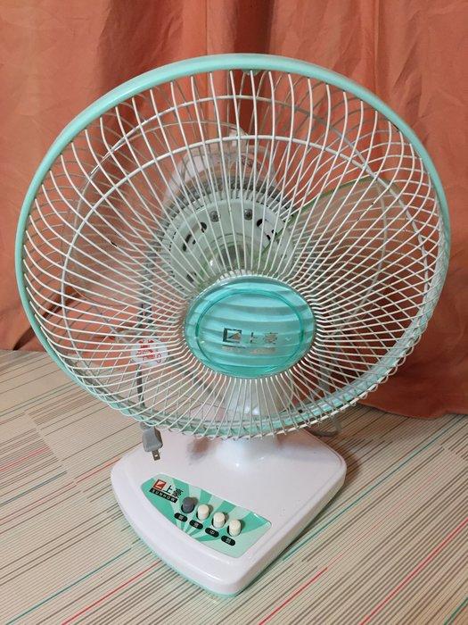 電風扇 小型電風扇 桌扇 (二手)