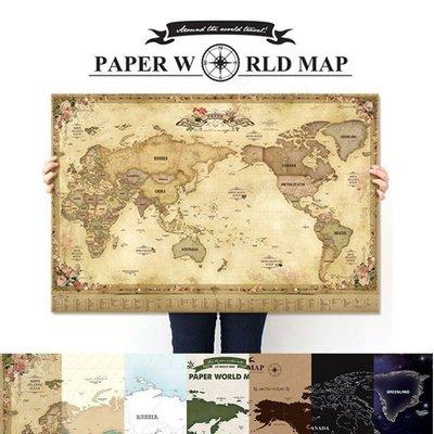 Ξ ATTIC Ξ 韓國indigo~ Paper World Map 無界探險 世界地圖/ 地圖海報/ 裝飾壁畫