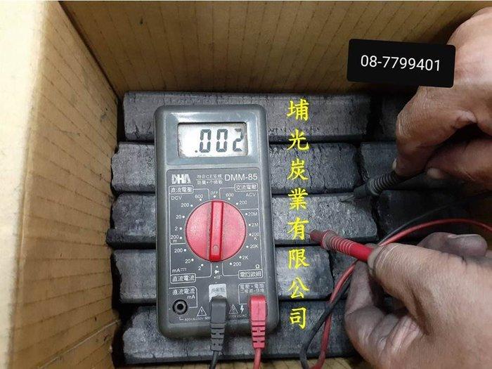 昱昌A級竹子 機製炭 炭精 室內使用 無煙無味 (需通風或裝一氧化碳警報器) 取暖  暖爐  取代 特級 龍眼炭