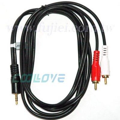 小白的 工場~FJ AV 訊號線 雙RCA接頭 轉3.5立體聲公 鍍金插頭音頻線 1.8M  SY0047