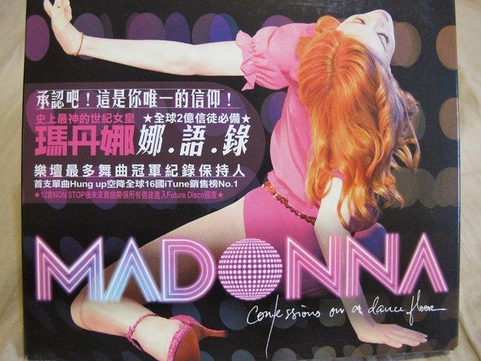 Madonna 瑪丹娜 Confessions On A Dancefloor 娜語錄