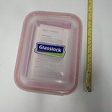 Glasslock 玻璃儲存盒 1000ml