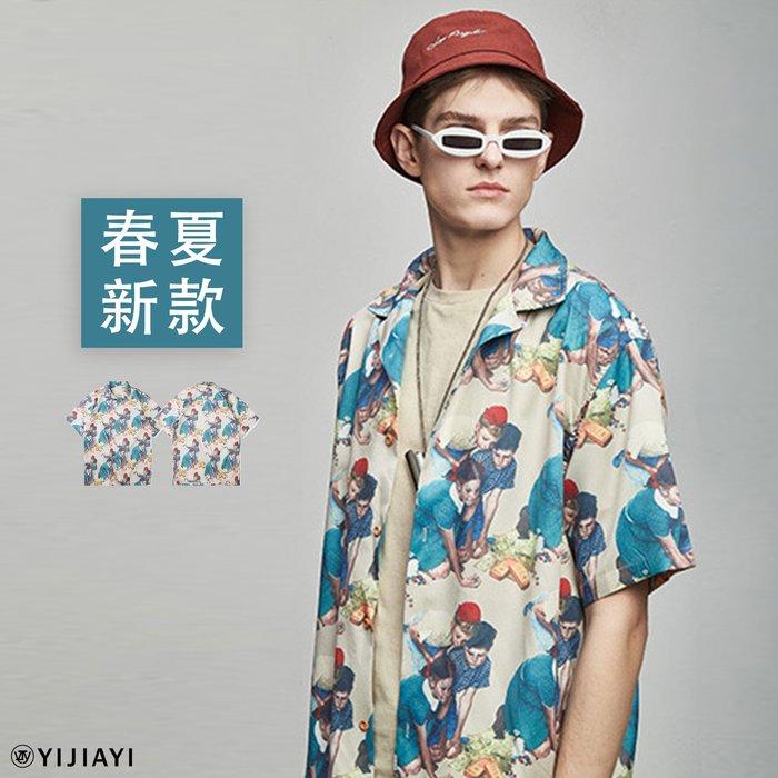 【現貨】【YIJIAYI】復古 人像 印花 寬鬆 男士 短袖 襯衫 (0728)