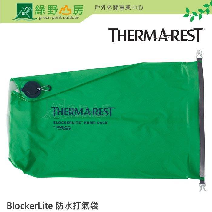 綠野山房》美國 THERMAREST Blocker Lite Pump Sack 防水打氣袋 充氣袋 13228