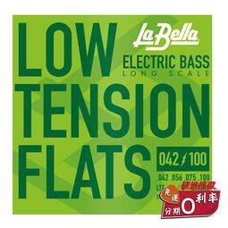 【硬地搖滾】免運免息!LA BELLA LTF-4A-M BASS 貝斯弦42-100