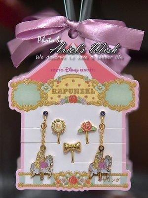 Ariel's Wish預購-...