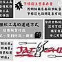 【桃園戀】含稅 博世 BOSCH 單機 18V 鋰電衝擊起子/扳手機【GDX 180-LI】