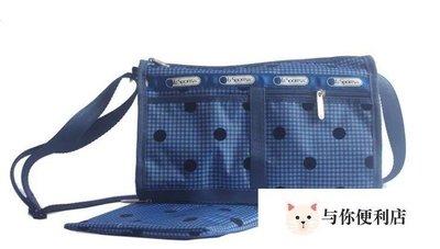 Lesportsac 藍色復古圓點 側肩背/斜背/手拿 包 休閒款 7519 限量#与你便利店#