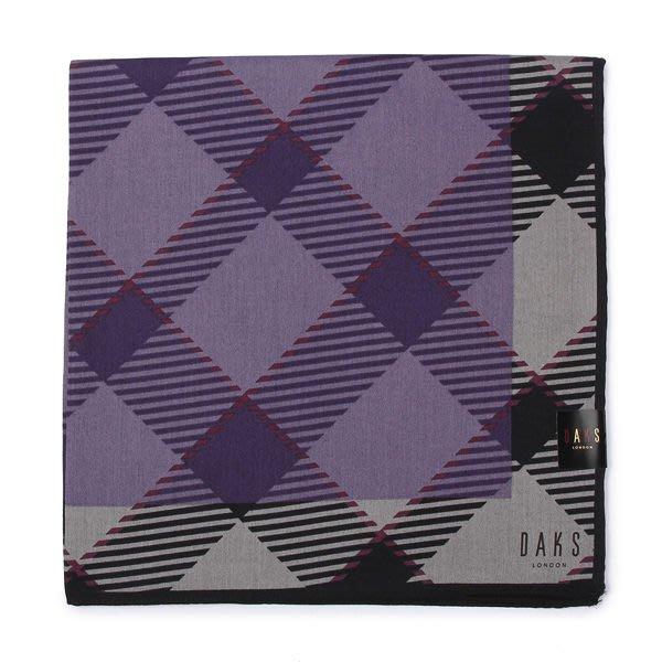 【姊只賣真貨】DAKS經典格紋100%純棉男用帕巾領巾手帕(紫色/灰色)情人節禮物首選