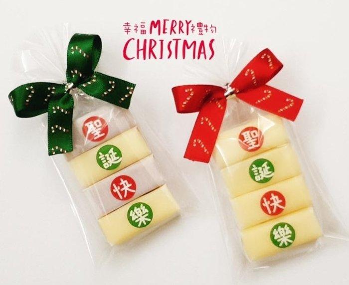 聖誕快樂4入森永HI-CHEW嗨啾軟糖每包17元/娃娃屋樂園幸福禮物婚禮小物/耶誕節糖果/聖誕節糖果/聖誕糖果/二次進場