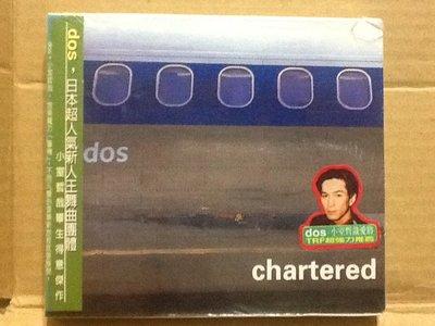~拉奇音樂~ dos  chartered  全新未拆封。團。